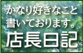 アガリクス茸仙生露は唯一国が認めたエビデンスを持つアガリクスです。